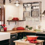 Save Money on Kitchen Equipment